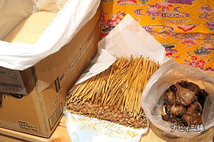 お米と藁付き納豆と黒にんにく